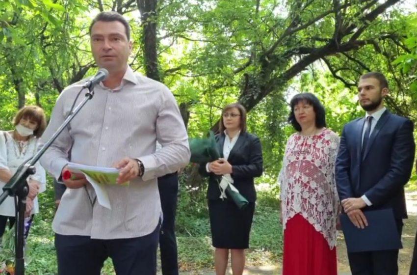 Калоян Паргов: Българските антифашисти се борят за по-справедлив свят и тази истина не може да бъде заличена