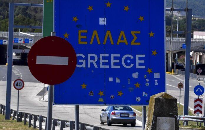 От днес има нови мерки срещу COVID-19 в Гърция