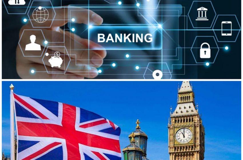 Как Великобритания стана глобалната столица на банковите измами